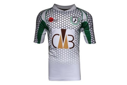 Nigeria 2017/18 S/S Home Replica Rugby Shirt