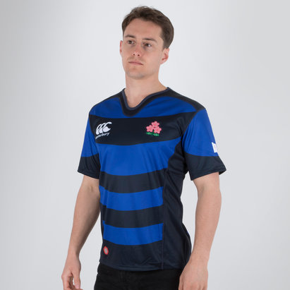 Japan 2017/18 Alternate Pro S/S Rugby Shirt