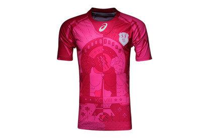 Stade Francais 2015/16 Alternate S/S Replica Rugby Shirt