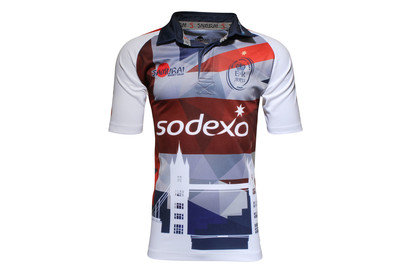 British Army 2016 IDRC Home Replica SS Rugby Shirt
