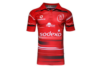 Image of British Army 2017 Players Home S/S Rugby Shirt