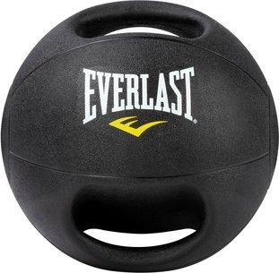 Everlast Double Handle Medicine Ball 10KG