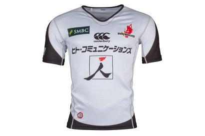 Sunwolves 2017 Alternate Super Rugby SS Shirt