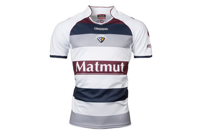 Kappa Union Bordeaux Begles 2017/18 Home S/S Replica Rugby Shirt