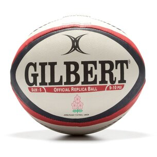 Gilbert Japan Official Replica Rugby Ball