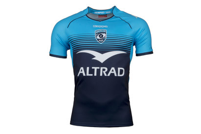 Kappa Montpellier 2017/18 Home S/S Replica Rugby Shirt
