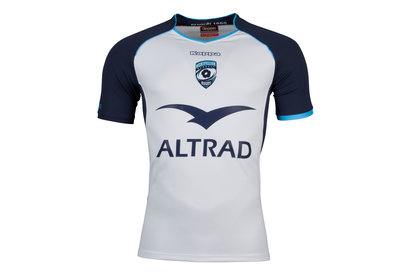 Kappa Montpellier 2017/18 Alternate S/S Replica Rugby Shirt