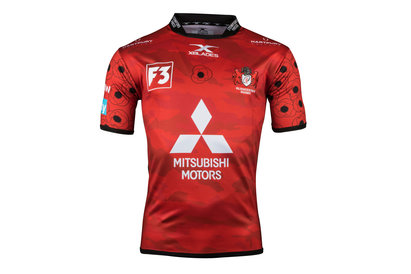 X Blades Gloucester 2017/18 Remembrance Day Poppy S/S Rugby Shirt