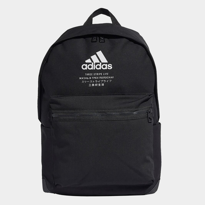 adidas Classic Fabric Backpack