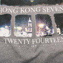 Hong Kong 7s 2014 Discovery Off Field Rugby T-Shirt