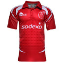British Army 2014/15 Home Replica S/S Rugby Shirt