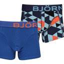 Tiles 2 Pack Boxer Shorts