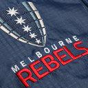 Melbourne Rebels 2016 Super Rugby Backpack