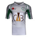 Nigeria 2016/17 S/S Home Replica Rugby Shirt