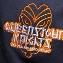 Queenstown Knights 2015/16 Training Basketball Vest