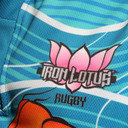 Iron Lotus S/S Rugby Shirt