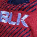 Queensland Reds 2016 Super Rugby Kids Home Replica Shirt