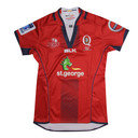 Queensland Reds 2016 Super Rugby Ladies Home Replica Shirt