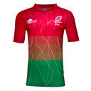 Portugal 7s 2016/17 Home Kids S/S Replica Rugby Shirt