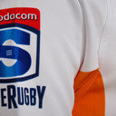 Free State Cheetahs 2016 Super Rugby Home S/S Shirt