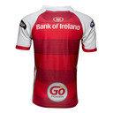 Ulster 2016/17 European Replica Rugby Shirt