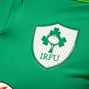 Ireland IRFU 2016/17 Home Players Test Rugby Shirt
