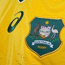 Australia Wallabies 2016/17 Home Players Test Rugby Shirt
