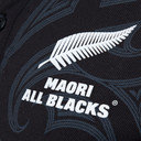 New Zealand All Blacks 2016 Maori Rugby Polo Shirt