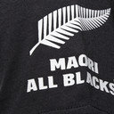New Zealand Maori All Blacks 2016 Graphic Rugby T-Shirt