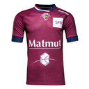 Union Bordeaux Begles 16/17 S/S Home Replica Rugby Shirt