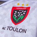 Toulon 2016/17 3rd S/S Replica Rugby Shirt