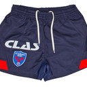 FC Grenoble 2016/17 Home Replica Rugby Shorts