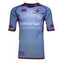 RAF XV's 2016/17 Home S/S Replica Rugby Shirt