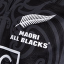 New Zealand Maori All Blacks 2017 Kids S/S Rugby Shirt