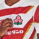 Japan Home Jersey Mens