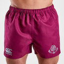 Georgia 2018/19 Home Players Rugby Shorts