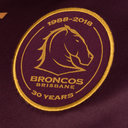 Brisbane Broncos NRL 2018 Home S/S Rugby Shirt