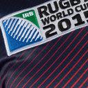 England RWC 2015 Test S/S Rugby Training Shirt