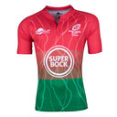 Portugal 7s 2017/18 Home S/S Replica Rugby Shirt