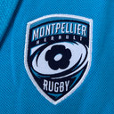 Montpellier 2018/19 Hooded Rugby Jacket