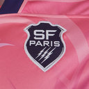 Stade Francais 20/21 Home Jersey Mens