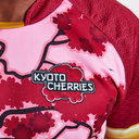 Kyto Cherries 2019 Home S/S Rugby Shirt