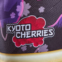 Kyto Cherries 2018/19 Home Rugby Shorts