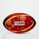 Phat Phucs Replica Rugby Ball