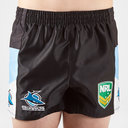 Cronulla Sharks NRL Kids Supporters Rugby Shorts