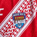 Tonga 2018/19 Kids Home S/S Replica Rugby League Shirt