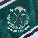 Maori All Stars NRL 2019 S/S Kids Rugby Shirt