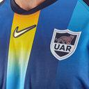 Argentina RWC 2019 Alternate S/S Replica Shirt