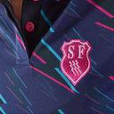 Stade Francais 2017/18 Ladies Home Replica S/S Rugby Shirt