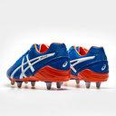 Match ST SG Boots